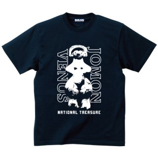 縄文のビーナス Tシャツ