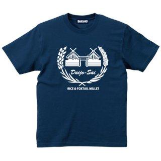 大嘗祭 Tシャツ