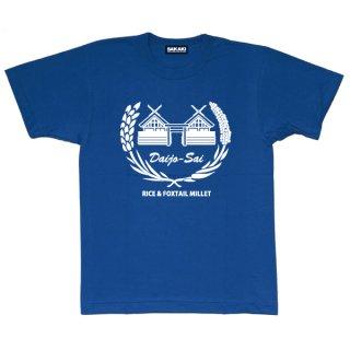 大嘗祭 国産Tシャツ<img class='new_mark_img2' src='https://img.shop-pro.jp/img/new/icons61.gif' style='border:none;display:inline;margin:0px;padding:0px;width:auto;' />