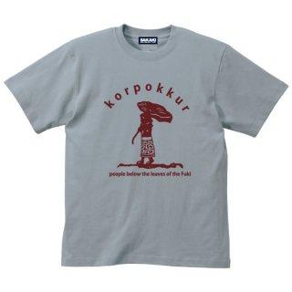 コロポックル Tシャツ