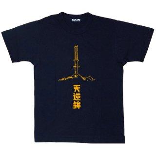 天逆鉾 国産Tシャツ<img class='new_mark_img2' src='https://img.shop-pro.jp/img/new/icons61.gif' style='border:none;display:inline;margin:0px;padding:0px;width:auto;' />