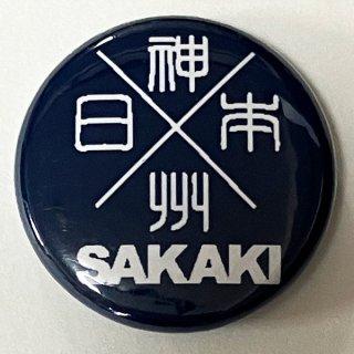 神州日本 (紺) 缶バッチ