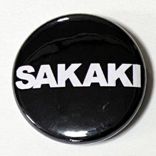 SAKAKI 缶バッチ