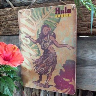 ハワイアンヴィンテージピクチャー ウッドプラーク(木製看板) ALOHA HULA GRILL
