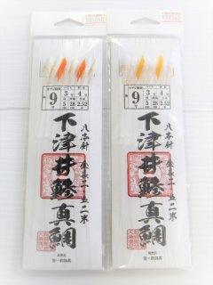 下津井鯵真鯛