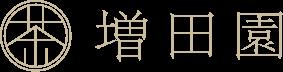 [公式] 狭山茶の通販 増田園オンラインストア