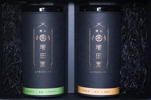 粉末緑茶と粉末焙じ茶ギフトセット