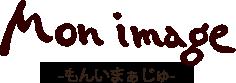 スイーツや焼き菓子をお取り寄せするなら三重県熊野のケーキ屋|Monimage