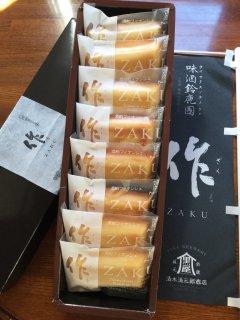 作zakuフィナンシェ(8個入り)