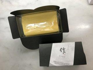 作zaku ロールケーキ(冷凍)