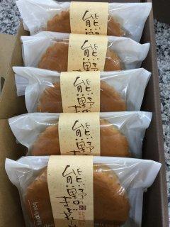 熊野マドレーヌ(5個入り)