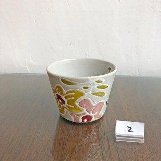 Kimie 彩色イッチン カップ-2