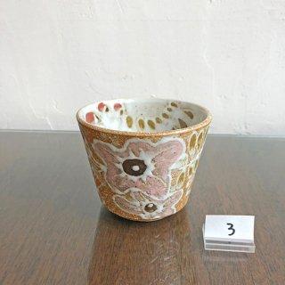Kimie 彩色イッチン カップ-3