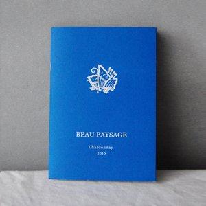 BEAU PAYSAGE Chardonnay 2016(CD BOOK)