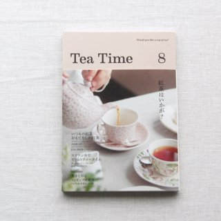 <img class='new_mark_img1' src='https://img.shop-pro.jp/img/new/icons27.gif' style='border:none;display:inline;margin:0px;padding:0px;width:auto;' />Tea Time  Vol.8