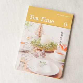 Tea Time  Vol.9
