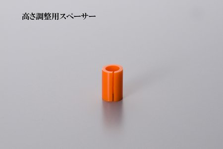 USBプラグ用高さ調整スペーサー