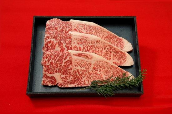 【3D冷凍】神戸高見牛 サーロインステーキ1枚(約200g)