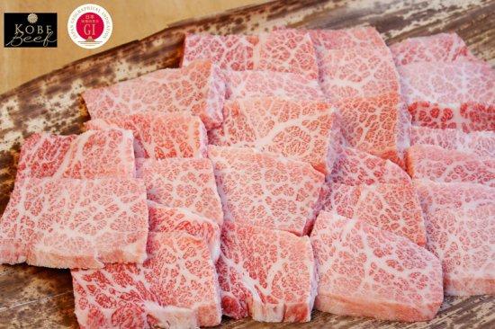 【3D冷凍】神戸ビーフ三角バラ網焼き用600g入り