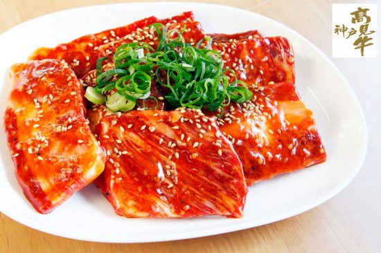 【3D冷凍】神戸高見牛  たれ漬け焼肉用 300g入り