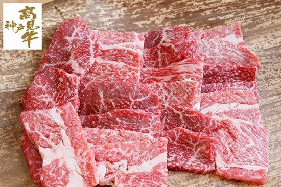 【3D冷凍】神戸高見牛 カルビ・モモ焼肉用 600g入り