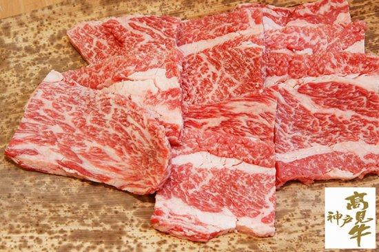 【3D冷凍】神戸高見牛 カルビ焼肉用 300g入り