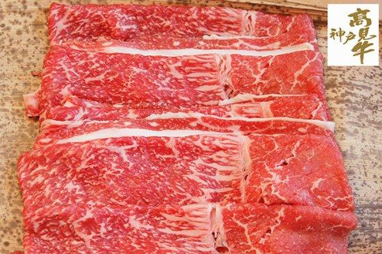 【3D冷凍】神戸高見牛 もも・ばら薄切り 300g入り