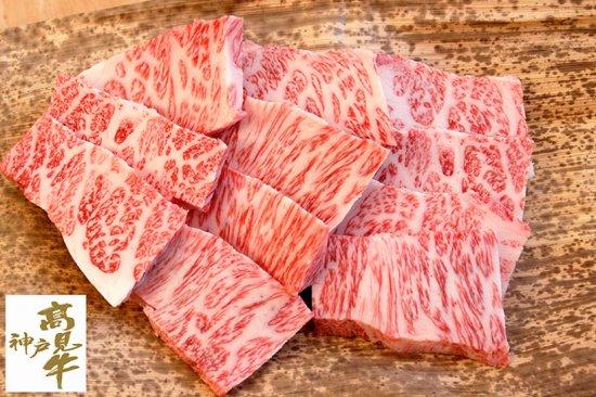 【3D冷凍】神戸高見牛 極上カルビ焼肉用 300g入り