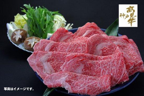 【3D冷凍】神戸高見牛 A5等級特撰リブロース薄切り 500g入り