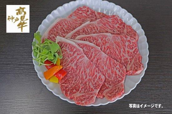 【3D冷凍】神戸高見牛 A5等級特撰サーロインステーキ 1枚約200g×5枚入り