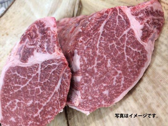 【3D冷凍】純但馬牛ヒレステーキ 1枚(約100g)