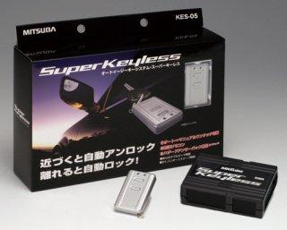 スーパーキーレス『KES-05』