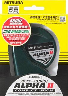 アルファIIコンパクト シングルHI『HOS-04GH』