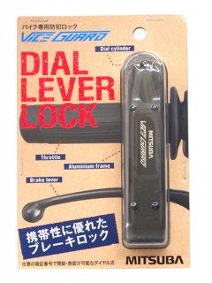 バイスガード ダイヤルレバーロック(ブラック)『BS-004BK』