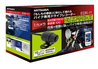 1カメラモデル EDR-11