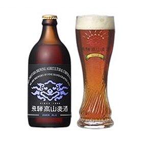 高山麦酒クラフトビール ダークエール(瓶)