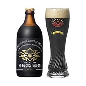 高山麦酒クラフトビール スタウト(瓶)