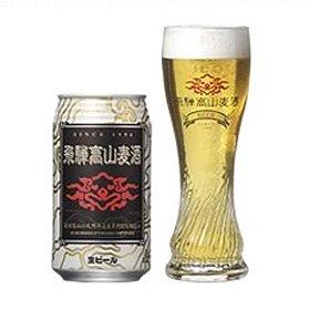 高山麦酒クラフトビール ピルセナー(缶)