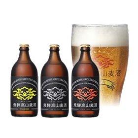 高山麦酒クラフトビール 淡黄ビールセット