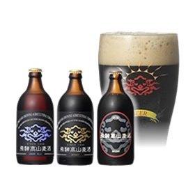 高山麦酒クラフトビール 黒ビールセット