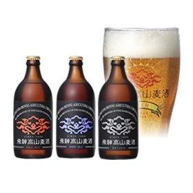 高山麦酒クラフトビール お試しセット