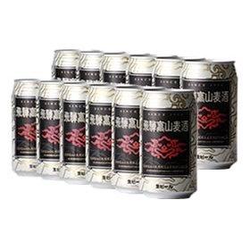 高山麦酒クラフトビール お楽しみセット(12缶セット)