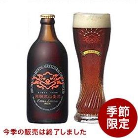 高山麦酒クラフトビール レッドボック(瓶)