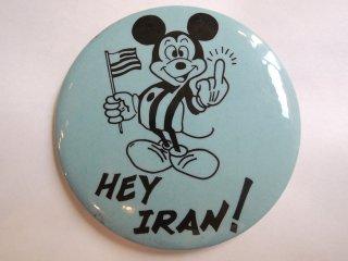 1979 HEY IRAN Parody Pinback Button Deadstock