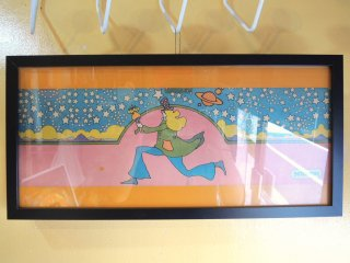1970's FLYing MAN Poster by peter max