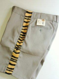 Vintage Fabric Remake Line Shorts - TIGER Stripe Fake Fur Fabric