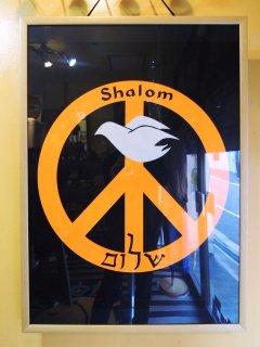 1970's Shalom POSTER