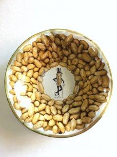 1950's nut dish of