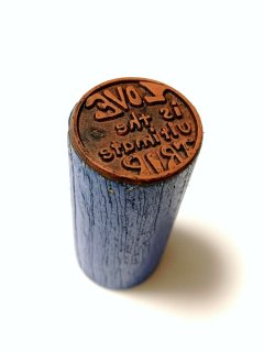 1970's rubber STAMP
