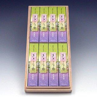 ききょう紫 桐箱